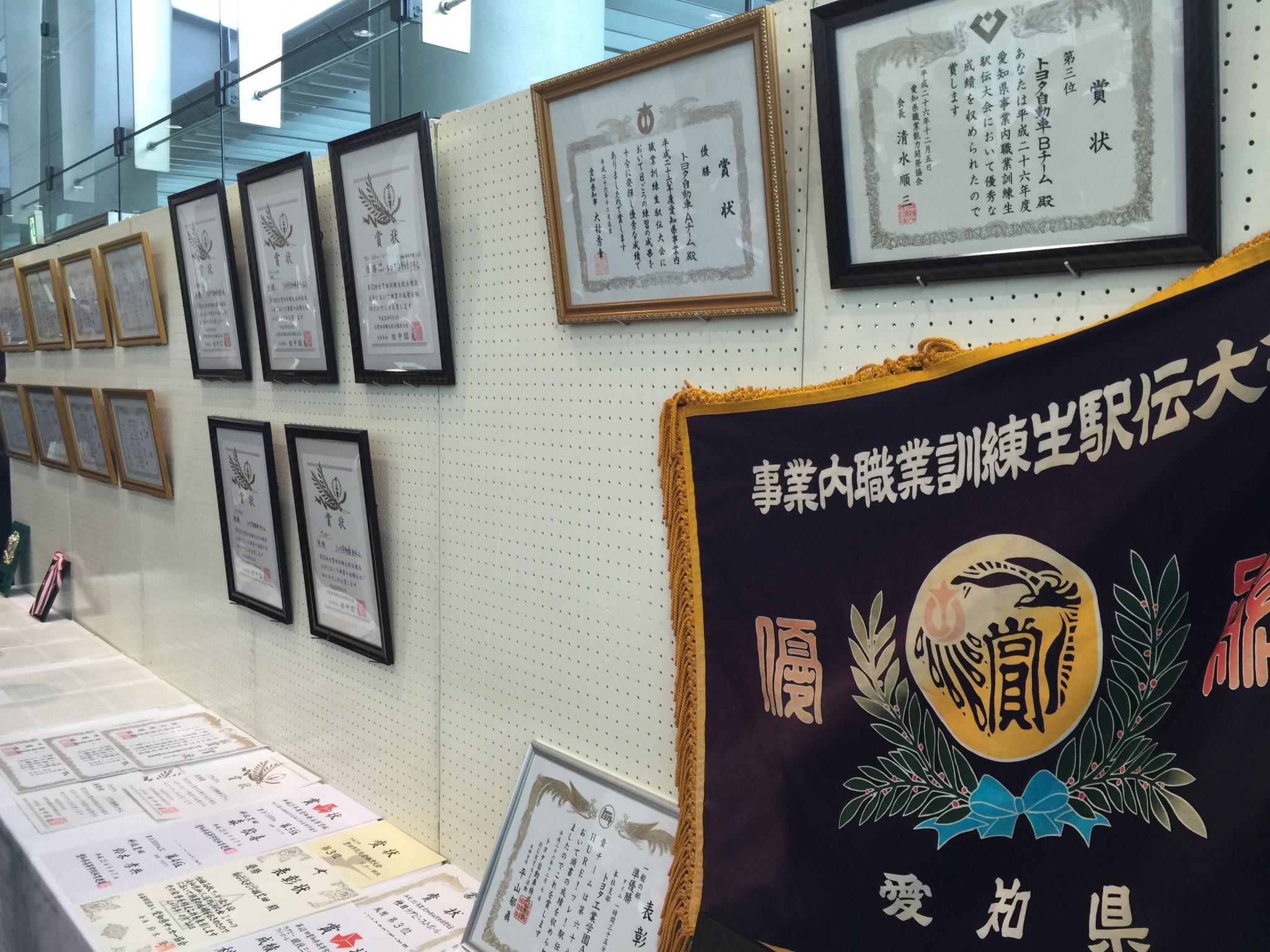 トヨタ工業学園卒業式挙行される!